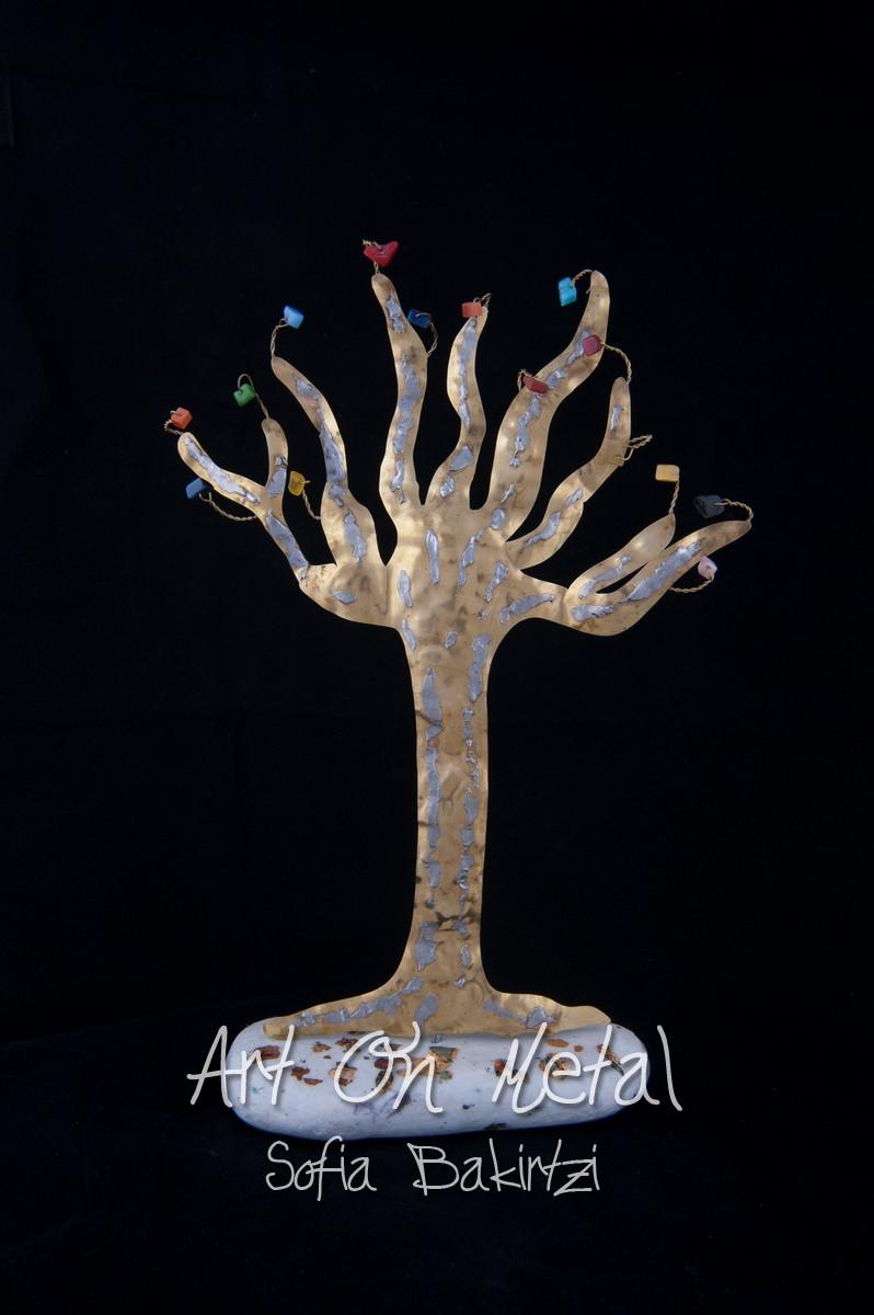 Το δέντρο της χαράς